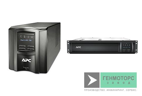 Источник бесперебойного питания APC Smart-UPS 750 ВА