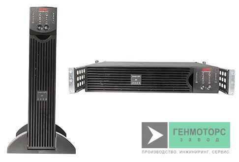 Источник бесперебойного питания APC Smart-UPS RT 2000 ВА