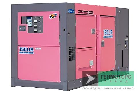 Дизельный генератор (электростанция) DENYO DCA-150USK