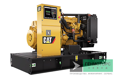 Дизельный генератор (электростанция) Caterpillar DE55E0